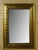 Зеркало ЮП-99 40х60 см