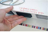 Кнопка для открытия багажника - Hyundai Elantra MD (MOBIS)