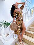 Сарафан со спущенными плечами и разрезом по ноге принт листья (в расцветках), фото 8