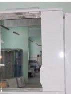 Зеркало для ванной комнаты Висла -60 см, фото 2