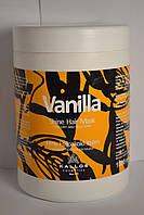 Маска предающая блеск для сухих волос Kallos Vanilla 1000мл, Венгрия