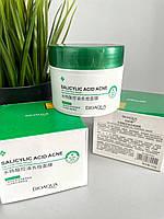 Маска для лица от акне и расширенных пор BioAqua Salicylic Acid Acne Oil Control