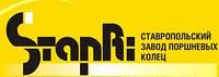 Кільця поршневі ЗІЛ-130 Р2 101.0   СТ-130-1000101-Р2
