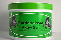 Конская мазь, гель, Pferdebalsam Венгрия,500мл