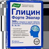 """Глицин Форте """"Эвалар"""" №20"""