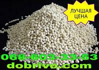 Диаммофоска (удобрение) мешок 50кг  NPK 10-26-26 пр-во Россия (лучшая цена купить)