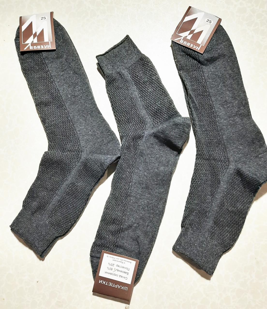 Шкарпетки чоловічі вставка сіточка бавовна р. 25 колір сірий.