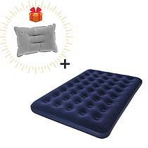 Одноместный надувной матрас для сна 137х191х22 см + подарок Надувная подушка