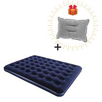 Двухместный надувной матрас для сна 203x152x22 см + подарок Надувная подушка