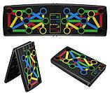 (ДЕФЕКТ) Складана дошка для віджимань Foldable Board - 14 в 1 | упори для віджимань (14409) УЦІНКА (095814), фото 3