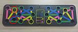 (ДЕФЕКТ) Складана дошка для віджимань Foldable Board - 14 в 1 | упори для віджимань (14409) УЦІНКА (095814), фото 5