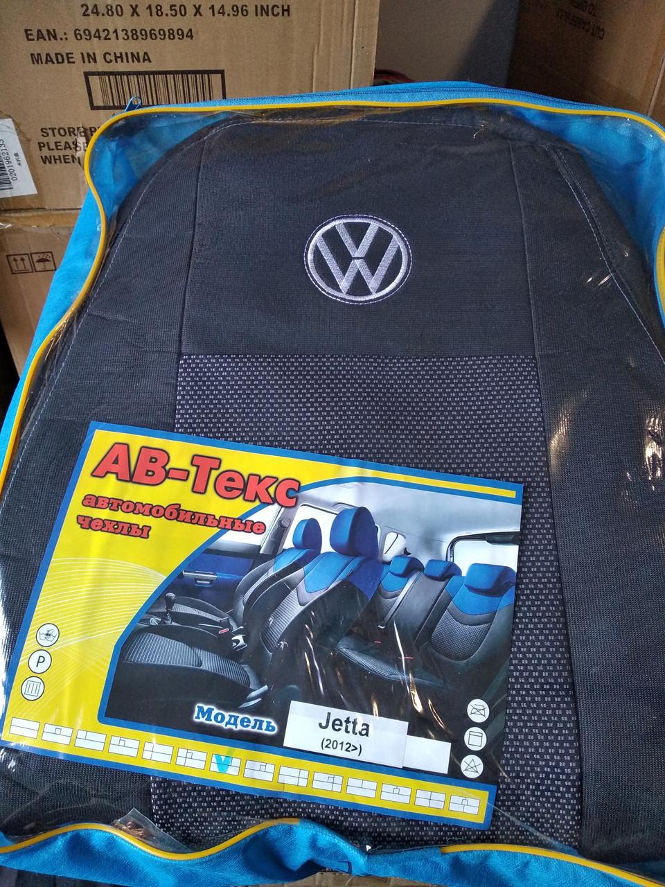 Чехлы VOLKSWAGEN Jetta с 2012 г. 2/3 спина / 5 подголовников/airbag