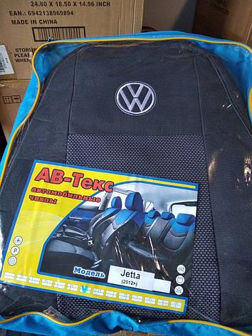 Чехлы VOLKSWAGEN Jetta с 2012 г. 2/3 спина / 5 подголовников/airbag, фото 2