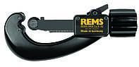 Труборіз для мідних труб REMS РАС Cu 8-42 мм