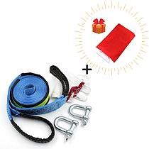 Ленточный буксировочный трос для автомобиля 5 м + подарок Автомобильная перчатка для удаления льда