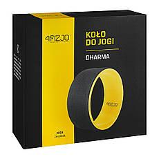 Колесо для йоги та фітнесу кільце коло 4FIZJO Dharma XXL Yellow 4FJ0131, фото 3
