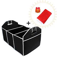 Складаний органайзер сумка в багажник авто 3 відсіку з ручками + подарунок Рукавичка для видалення льоду, фото 1