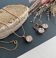 Набор цепочка серьги медзолото, комплект украшений xuping золотого цвета с кристаллами