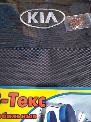Чохли на сидіння KIA Sportage III з 2016 р. 2/3 спина /передній і задній підлокітник/ 5 підголовників/airbag, фото 2