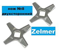 Двухсторонний нож для мясорубки Zelmer (Зелмер), Bosch номер №8 886.84 986.87 986.8 ММ1200