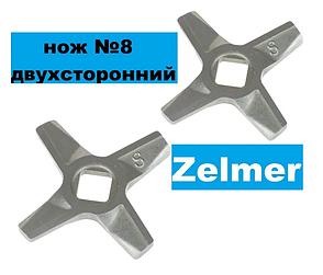 Двосторонній ніж для м'ясорубки Zelmer (Зелмер), Bosch номер №8 886.84 986.87 986.8 ММ1200, фото 2