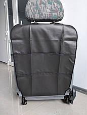 Органайзер захист спинки сидіння від дитячих ніг, фото 2