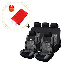 Чехлы на автомобильные кресла (полный набор) + подарок Автомобильная перчатка для удаления льда