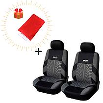 Чехлы на передние сиденье автомобиля + подарок Автомобильная перчатка для удаления льда
