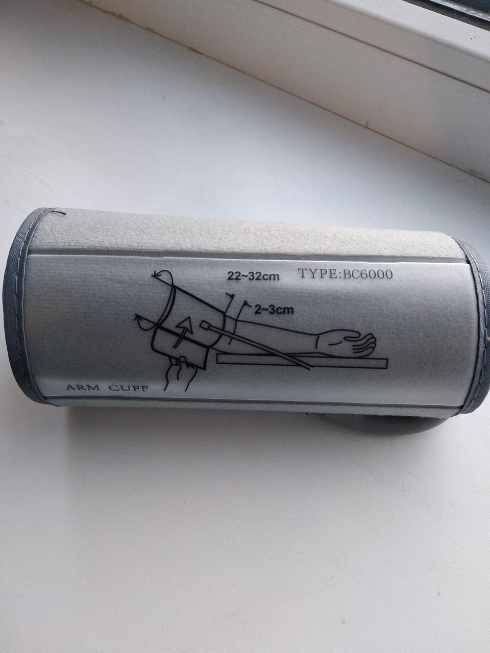 Манжета тонометра для напівжорстка (каркасний) 22-32см