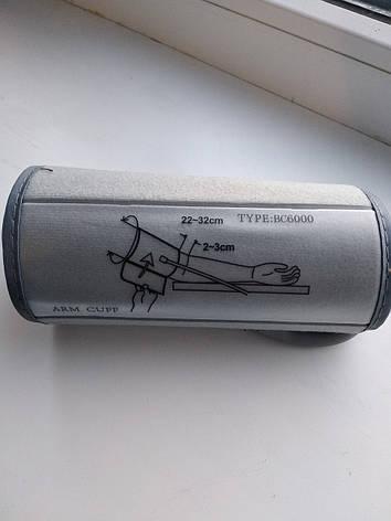 Манжета тонометра для напівжорстка (каркасний) 22-32см, фото 2