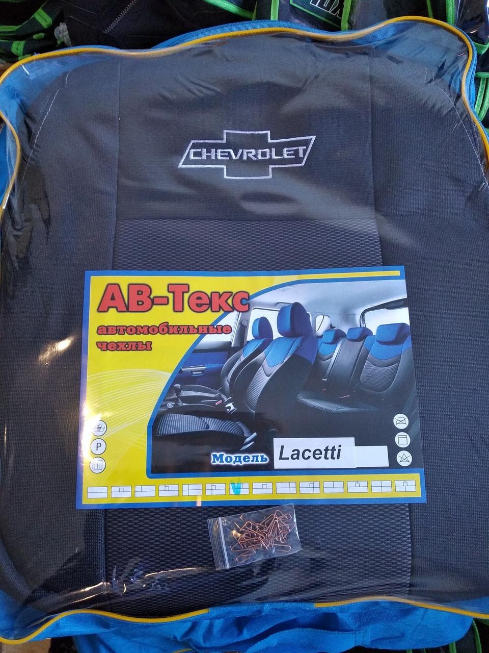 Чохли Chevrolet Lacetti з 2004 р. 2/3 спина / 4 підголівника
