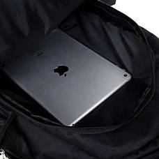 Чоловічий міський рюкзак для повсякденного носіння, поїздок, з відсіком для ноутбука, ортопедичною спинкою, фото 3