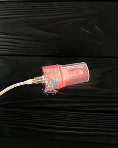 Кнопочный распылитель розовый 20/410 (спрей, пульверизатор)