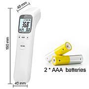 Бесконтактный термометр. Инфракрасный градусник (пирометр)