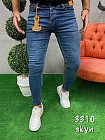 Мужские джинсы зауженные Скины синие Турция
