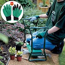 Скамейка-подставка под колени для огорода и дачи + подарок Перчатки садовые Garden Genie