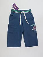 Спортивные брюки/штаны для мальчиков Турция 80р