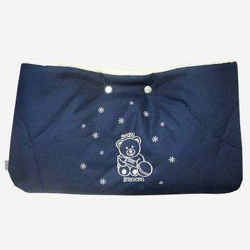 Муфта на коляску для рук синяя Муфта для рук с водоотталкивающего материала Муфта для рук на коляску