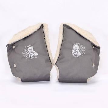 Рукавички на коляску графит Муфта для рук на коляску от холода Рукавички с прихватками на ручку коляски