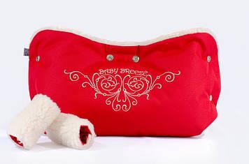Муфта на коляску ребенку красная Муфта с прихватками на ручку коляски или санок Теплый коврик-муфта
