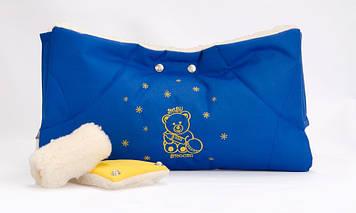 Муфта на коляску желто-голубая Муфта на коляску с прихватками Муфта на ручку санок или коляски теплая