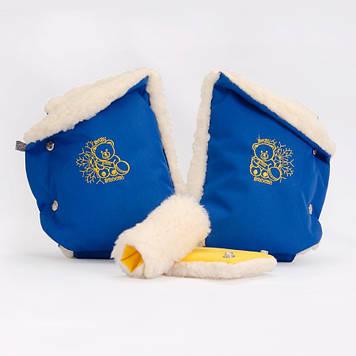 Рукавички на коляску желто-синие Раздельная муфта на коляску или санки Рукавички с прихватками на коляску