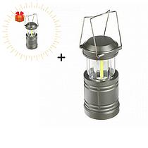 Раскладной туристический LED-фонарь Чемпион + второй фонарь в подарок!
