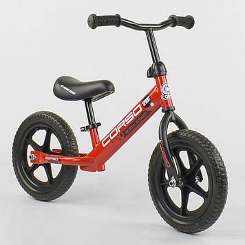 Беговел Corso колеса пена (eva) 12 дюймов Красный велобег от 2-х лет Легкий беговел для ребенка