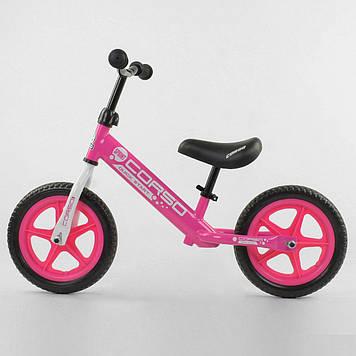"""Беговел розовый для девочки от 2-х лет Детский велобег со стальной рамой, колесо 12"""""""