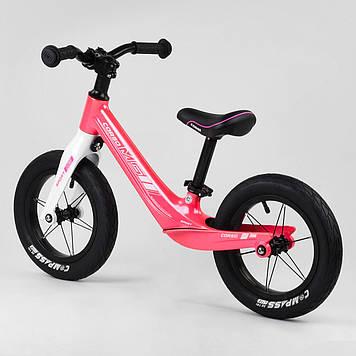 Беговел для малыша с регулируемой сидушкой Детский беговел Велобег для детей Велобег Беговел розовый