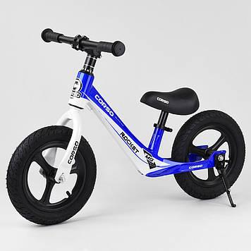 Детский велобег Corso с большими резиновыми колесами Детский беговел Велобег для детей Велобег Беговел синий