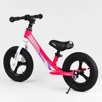 Велобег для малышей от 2-х лет Детский беговел Велобег для детей Велобег Беговел для девочки Розовый велобег
