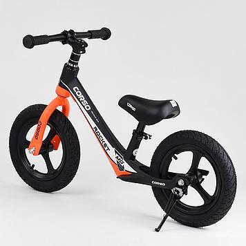 Суперлегкий велобег для ребенка от 2-х лет с регулируемым сиденьем Детский беговел Велобег для детей Велобег