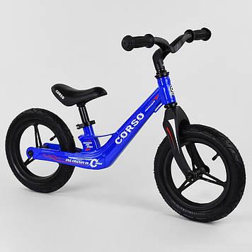 Ультралегкий велобег для детей от 2-х лет с регулируемым сиденьем Детский беговел Велобег для мальчика